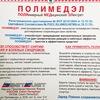 АРГО-Главное Здоровье!.www.glavnoe-zdorovie.ru.
