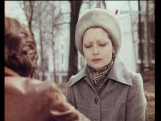 Дни хирурга Мишкина. (1976. Серия 3).