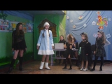 Новогодний спектакль.Моя Елизаветка  конфетка в роли маленькой доброй Бабы Яги