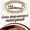 Фирменный магазин Акконд в  Балаково