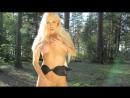 Катя Самбука - Флибустьеро эротика клип голая порно звезда модель певица большие сиськи упругая жопа титьки попа секс губастая