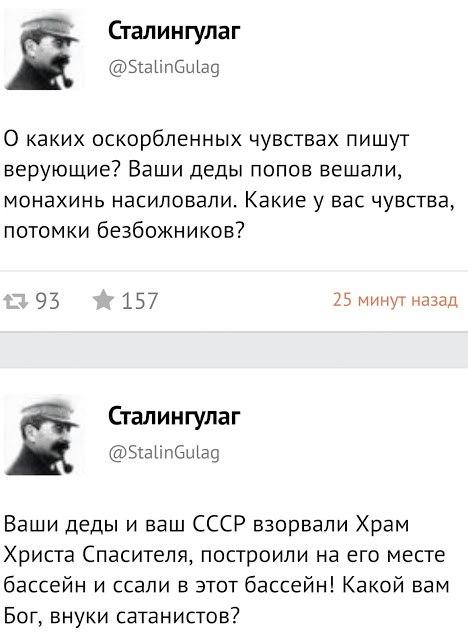 Новыми санкциями Запад боится загнать Путина в угол, - замглавы МИД Зеркаль - Цензор.НЕТ 608