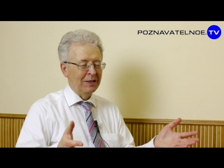 Генерал КонтрРазведки против ЕВРЕЙСКИХ банкиров (Познавательное ТВ, Валентин Катас