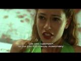 Подарок с Небес / 2003 (Фильм на иврите в оригинале!)