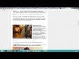 Ресселерский комплект 10. Бонусное видео! Использование прокладок для рекламы партнерских программ