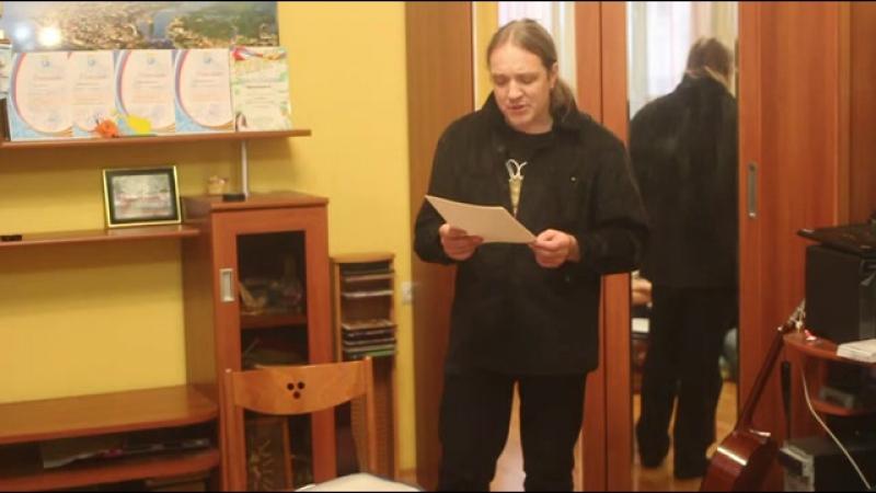 III чтения литпремии Северная земля-2016 в Самаре (Денис ПрометеY)