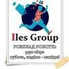 Работа в ОАЭ, Катаре, Кувейте и ЕС ILES GROUP