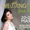 Wedding Fest 2017