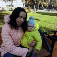 Юлия Андрийко