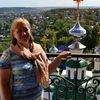 Larisa Mamonova