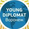 ★ Школа МГИМО в Воронеже ★