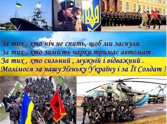 """""""Наш главный гарант - армия, и это намного серьезней будапештского меморандума"""", - Порошенко поздравил бойцов с Днем защитника Украины - Цензор.НЕТ 5378"""