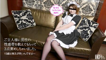 10musume 080216_01 Yoshiko Kurita 栗田佳子