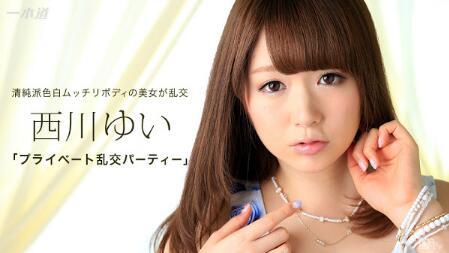 1Pondo-073016-350 – Yui Nishikawa 西川ゆい