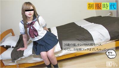 10musume 072916_01 Kasumi Asano 浅野かすみ