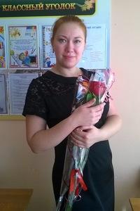 Евгения Картавенко