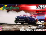 Formula DRIFT 2017 Round 3 – Road Atlanta — Квалификация [Прямая трансляция]