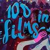 100 фільмів за 100 хвилин 2016 | Нагородження