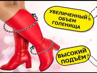 Магазин женской обуви на полную и проблемную ножку Аскалини по адресу Красный Проспект, 87!