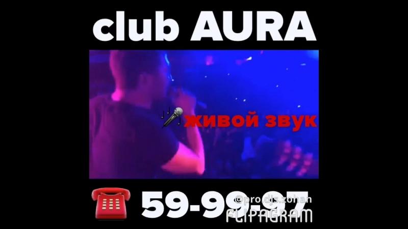 BAHH TEE в Махачхале клуб АУРА привоз от Pro.djs.zohan_club05