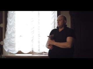 Ленинград — Сумка