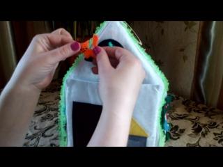 Развивающий кукольный домик)))