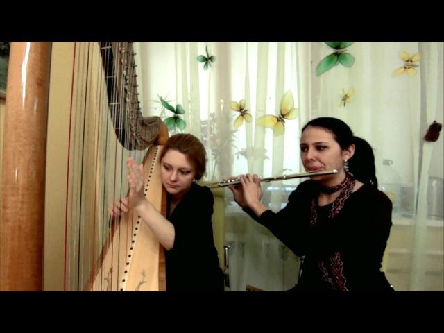 Король и Шут - Проклятый старый дом. Арфа и флейта. Кавер (cover)