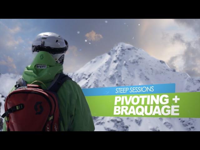 STEEP SESSIONS - Pivoting Braquage (Warren Smith Ski Academy)