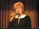 Эдита Пьеха. Любительская запись концерта в Сиднее, Австралия, 12.06.1989.