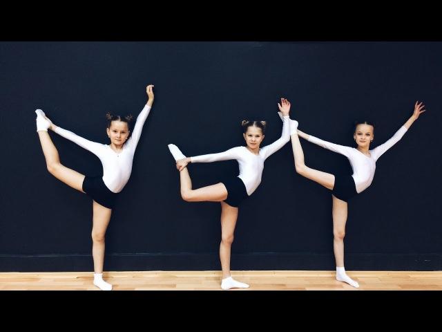 CONTEMPORARY (kids) | КОНТЕМП (дети) | ПАРУ ПА