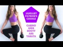 Cardio Legs Booty Abs Tabata January Patron's Choice HIIT