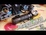 IMALENT HR20 Универсальный налобный фонарь EDC - ночной тест и обзор