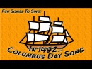 In 1492 | Columbus Day Song For Children