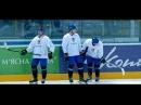 Підтримуй хокей