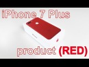 IPhone 7 Plus product RED | Распаковка
