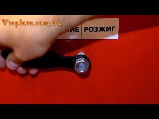 Твердотопливный котел CARBON 16ДГ, 21ДГ, 31ДГ