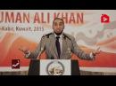 Падение сатаны и возвышение Адама [2] | Нуман Али Хан