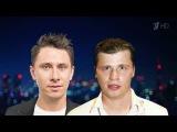 Камеди вумен Александр Гудков Марина Федункив Максим Галкин - ПОЛНЫЙ ОТРЫВ