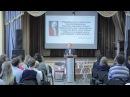 Ефимов В.А. Лекция для выпускных классов школы №47 г. Воронежа