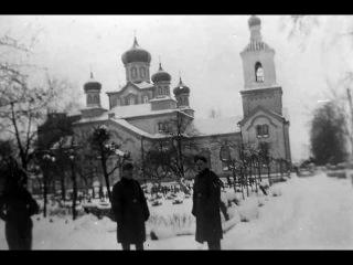 Бобруйск времён Великой Отечественной Войны