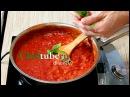 Мастер-класс Томатный соус по-неаполитански по-итальянски для пасты кухня как правильно приготовить.