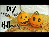 ?  DIY HALLOWEEN   How to Carve Halloween Pumpkins   Тыква из апельсина Хеллоувин