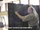 ч4-1 Планирование тренировочного процесса, Селуянов Лекция для национальной сб