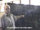 ч3-5 Методы лечения мышц, анаэробный порог, Методы физподготовки Селуянов