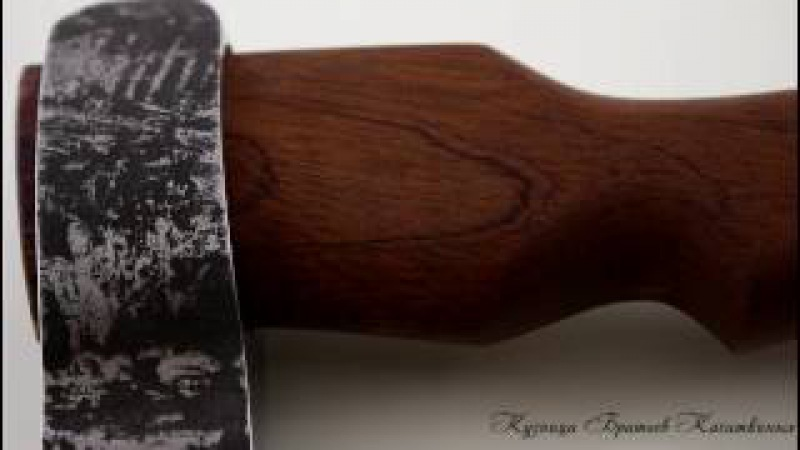 Топор Коваль Малый 2 сталь У8 ХВГ,рукоять Сапеле. Производство Кузница Братьев...
