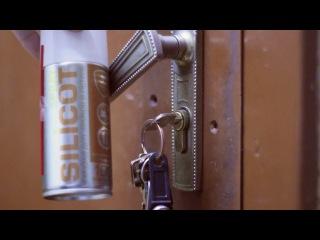 Страшный скрип дверного замка и silicot spray ВМПАВТО