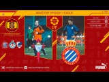 Amateur Spanish League   Обзор Матча. Эспаньол - Сельта. 1 ТУР!