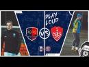 Amatuer France League | Брест-Кан.  2 тур!