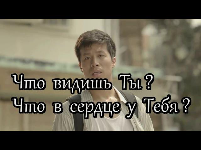 Христианские песни - Каждый день(love of Christ)