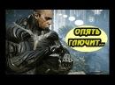 Crysis 2 Китайский нанокостюм Баги Приколы Фейлы